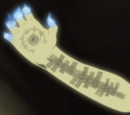 Kidō 5 Pieczęci