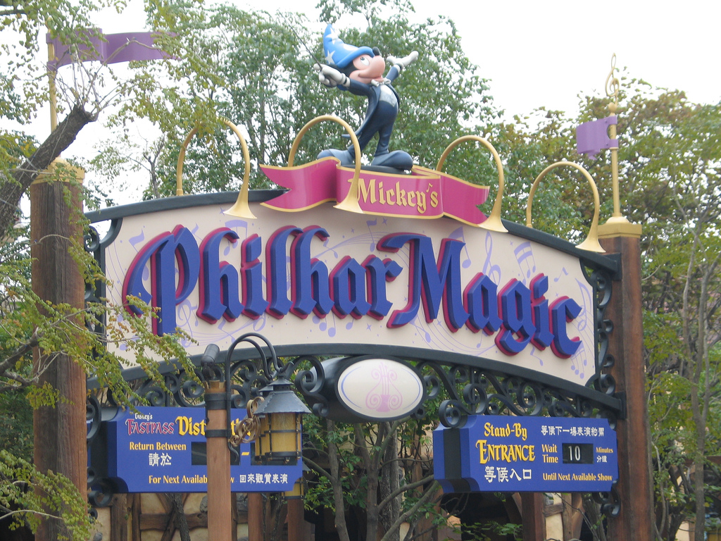 Mickey's PhilharMagic - Disney Parks Wiki - photo#34