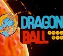 Bola de Drac (anime)