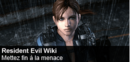 Spotlight-residentevil-20130601-255-fr.png