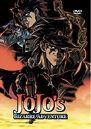 English Volume 6 (OVA).jpg
