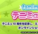 Famima TeniMyu Webstore