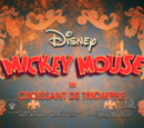 Mickey Mouse (2013 TV series) Episodes