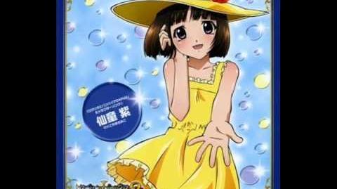 Majokka onna no ko - Sendo Yukari (Kimiko Koyama)