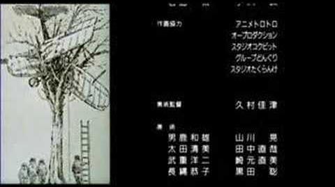 Música por Joe Hisaishi