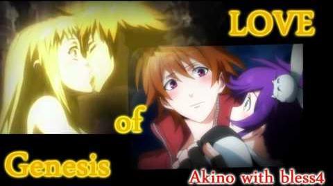 Genesis of LOVE ~ Ai no Kigen