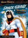 Space Ghost & Dino Boy DVD Cover.jpg
