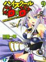 DxD Novela 9.jpg