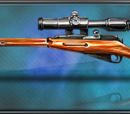 'Ice' Sniper Rifle