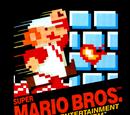 Videojuegos de 1985