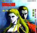 BIOHAZARD CODE:Veronica VOL.6