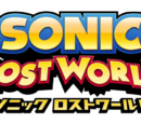 Sonic Lost World/Gallery