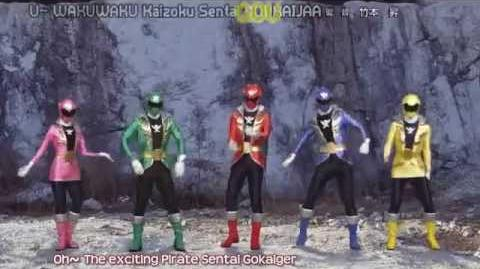 Gokaiger Goseiger Super Sentai 199 Hero Great Battle Full Ending Theme