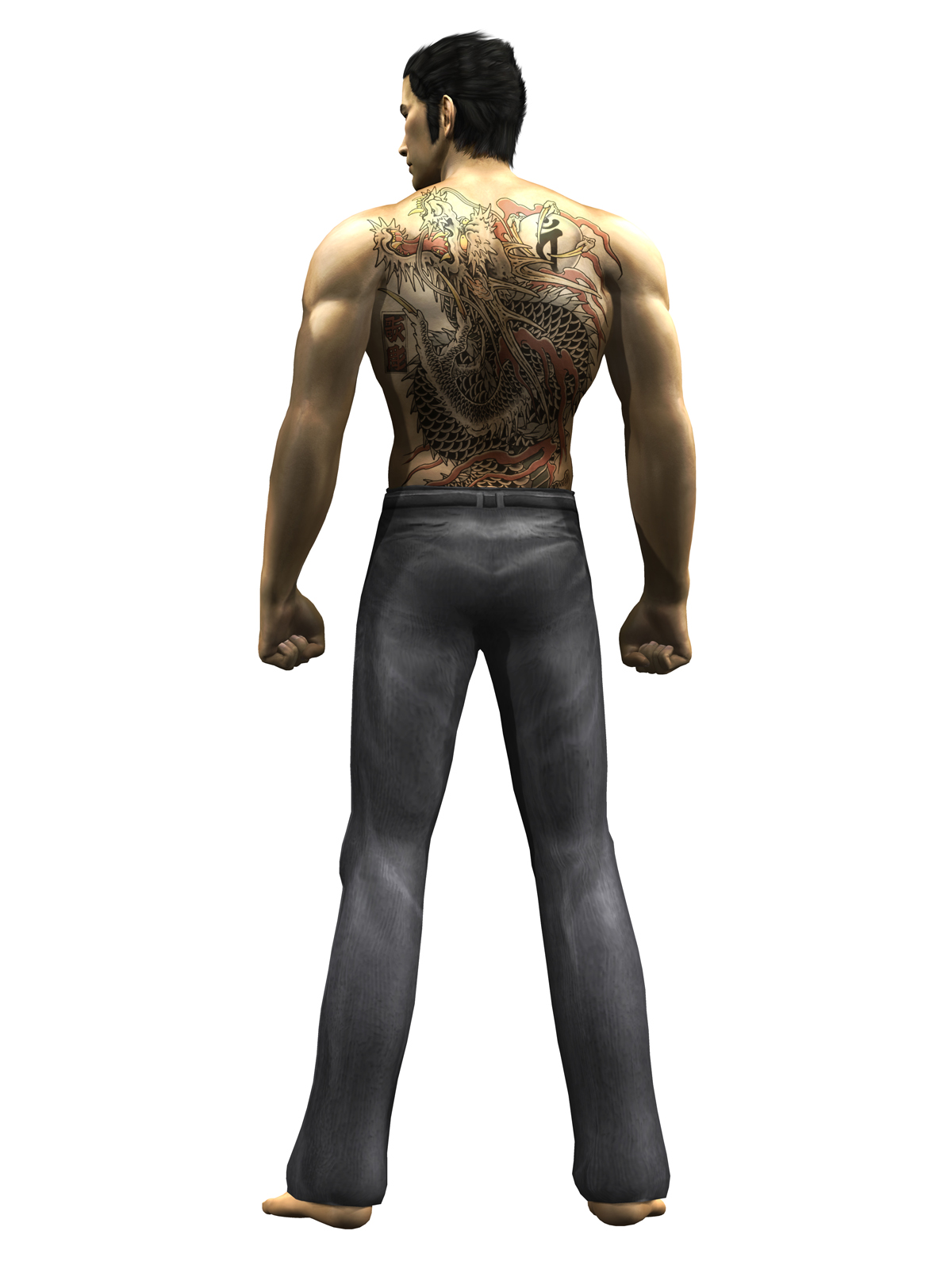 Kiryu Kazuma Tattoo: PlayStation All-Stars FanFiction Royale Wiki