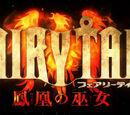 Fairy Tail: A Sacerdotisa da Fênix
