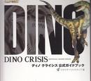 Dino Crisis Kōshiki Guide Book