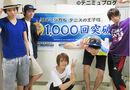 1000Shows2950.jpg