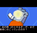 Mega Man Power Battle Fighters screenshots