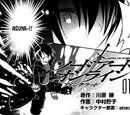Capítulo 11 (manga, Aincrad)