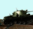 Т-46-5