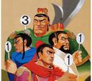 Quiz Sangokushi: Chiryaku no Hasha