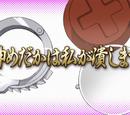 I Will Crush Kurokami Medaka!!