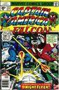 Captain America Vol 1 213 Variant.jpg