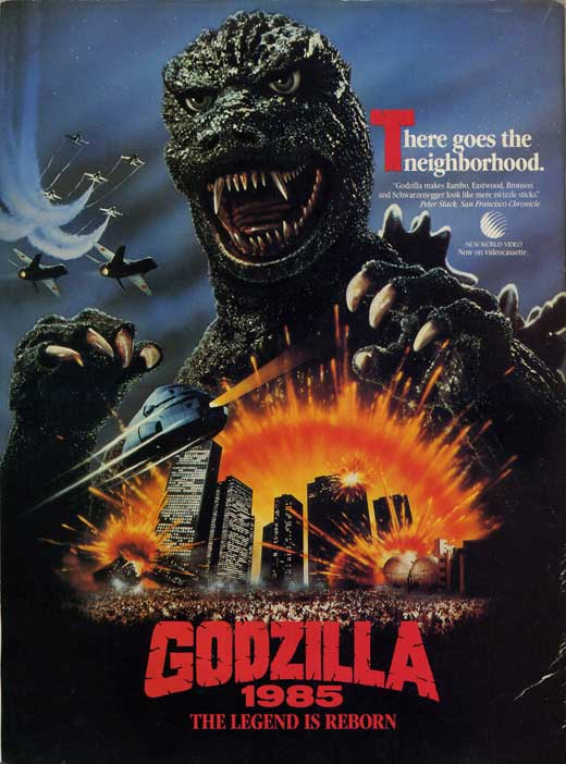 Gojira 1984 Creature Feature Movies Wiki