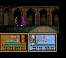 Darkness Sword (Skill)