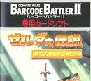Zelda Barcode Battler