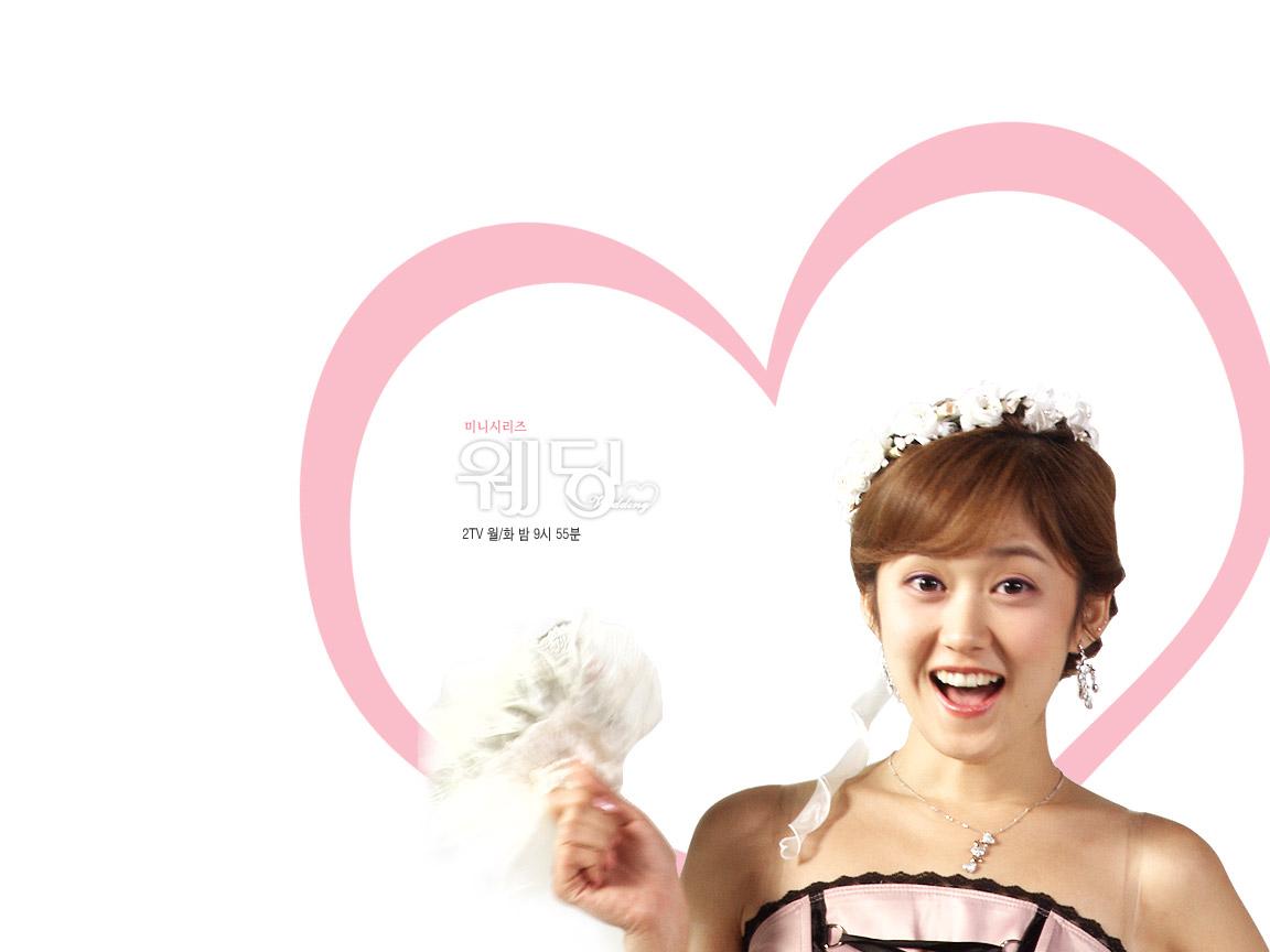 Yoon shi shin se kyung dating 5