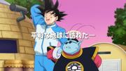 Goku con traje deportivo
