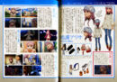 IndexEndymionMovie-BD-DVD-Booklet Arisa.jpg