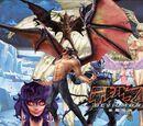 Devilman II Demon Resurrection