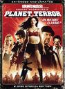 DVD UK.jpg