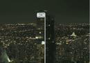 ENCOM Tower02.png