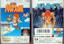 Kid Icarus Metroid Arranged Version Caset.jpg