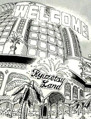 [Rêve] Une journée au Ryuzetsu Land ▬ OAV Libre 300px-Ryuzetsu_Land