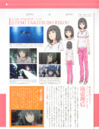 Takitsubo Rikou-RailgunSBooklet.jpg