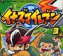 Inazuma Eleven Manga Teil 3