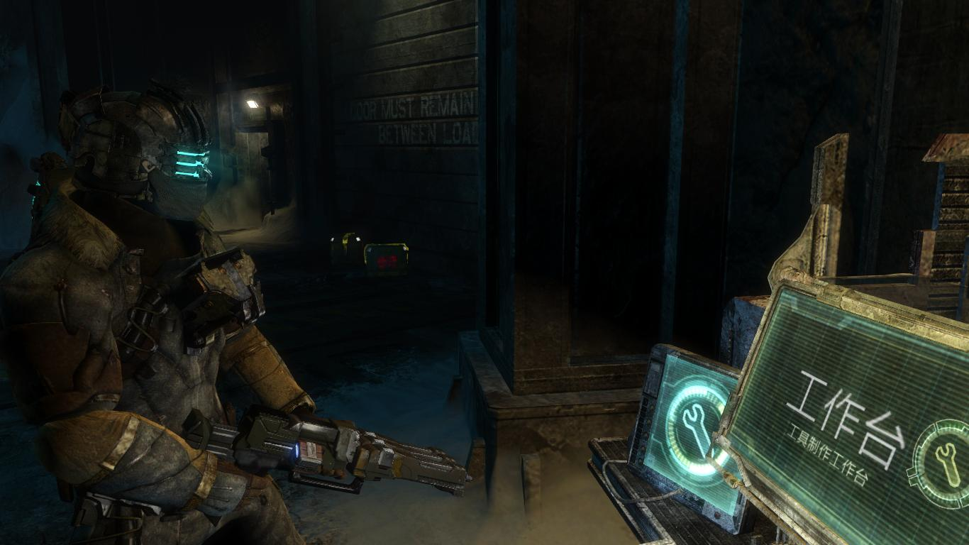 Dead Space 3 Rifle Image - Pulse Rifle in...