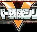 Sakkaku Sentai Mahouranger