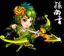 孫尚香(4星)