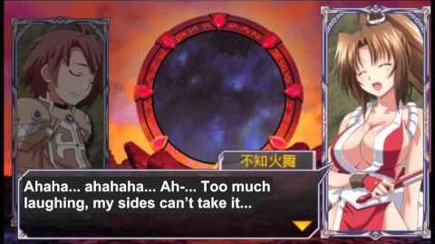 Queen's Gate Spiral Chaos Freetalks Translation Mai Shiranui (2 of 2) ( kiss scene)