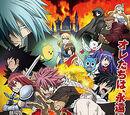 2012 Anime Movies