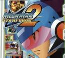Mega Man Star Force 2 Wave Command Card Kit