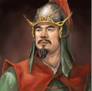 Cai Mao (ROTK9).png