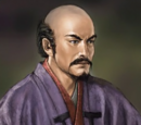 Nobunaga's Ambition: Rise to Power Images