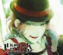Diabolik Lovers Vol.4 Laito Sakamaki Vampiro Do-S