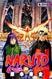 Naruto manga vol 64 cover naruhina hq by theuzumakichan-d601gvs